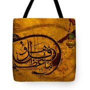 Islamic Calligraphy 018 Tote Bag by Catf