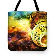 Islamic Calligraphy 021 Tote Bag
