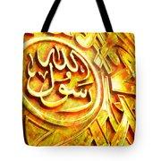 Islamic Calligraphy 027 Tote Bag