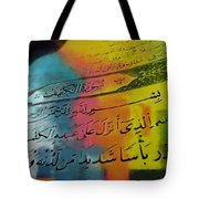 Islamic Calligraphy 028 Tote Bag by Catf