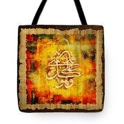 Islamic Calligraphy 030 Tote Bag