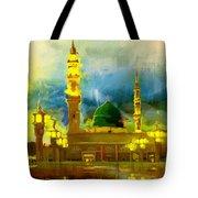 Islamic Painting 002 Tote Bag