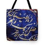 Islamic Silk Wall Hanging Carpet Rug Blue Gold Holy Quran Arabic Tote Bag