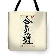 Japanese Calligraphy - Aikido Tote Bag