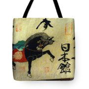 Japanese Horse Calligraphy Painting 01 Tote Bag
