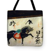 Japanese Horse Calligraphy Painting 02 Tote Bag