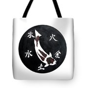 Japanese Koi Sumi Goromo Feung Shui Painting Tote Bag