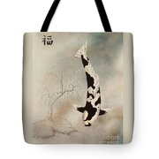 Japanese Koi Utsuri Mono Willow Painting  Tote Bag