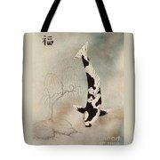 Japanese Koi Utsuri Mono Willow Painting  Tote Bag