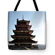 Japanese Pagoda Reading Pa Tote Bag