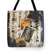 Japanese Postage Three Tote Bag by Carol Leigh