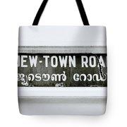 Jew Town Tote Bag
