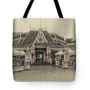 Jolly Holiday Cafe Main Street Disneyland Heirloom Tote Bag