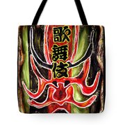 Kabuki Two Tote Bag