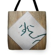 Ken - Tile Tote Bag