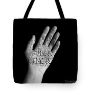 Living Vein Tote Bag