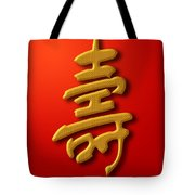 Longevity Chinese Calligraphy Gold On Red Background Tote Bag