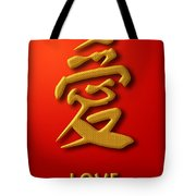 Love Chinese Calligraphy Gold On Red Background Tote Bag