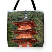 Low Angle View Of A Small Pagoda Tote Bag