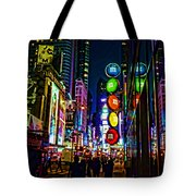 m and m store NYC Tote Bag