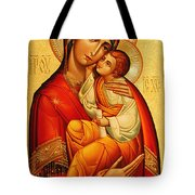 Mary The God Bearer Tote Bag by Philip Ralley