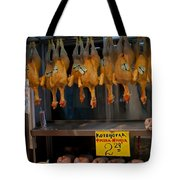 Meat Market   Athens   #6747 Tote Bag