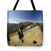 Merlon View At The Great Wall 1046 Tote Bag