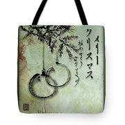 Merry Christmas Japanese Calligraphy Greeting Card Tote Bag