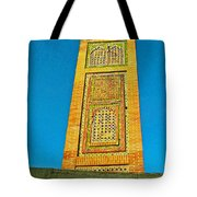 Minaret For Call To Prayer In Tangiers-morocco Tote Bag