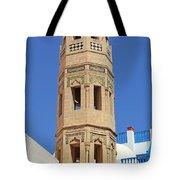 Minaret Tote Bag