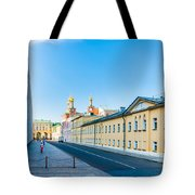 Moscow Kremlin Tour - 09 Of 70 Tote Bag