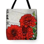 Motif Japonica No. 7 Tote Bag