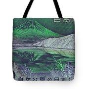 Mount Fuji In Green Tote Bag