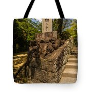 Mountain Monument Tote Bag