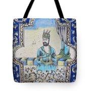 Nader Shah Qajar Ceramic Style Persian Art Tote Bag