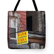 New York Chinese Laundromat Sign Tote Bag