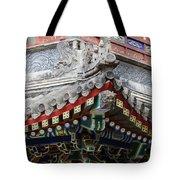 Niujie Mosque 9628 Tote Bag