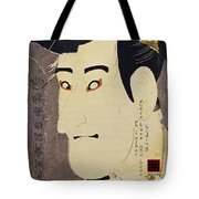 Oh Father Tote Bag