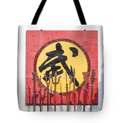 Old Weapons Used By Chinese Shaolin Warriors Pingyao China Tote Bag