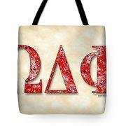 Omega Delta Phi - Parchment Tote Bag