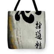 One Mind Seeking The Way With Unceasing Effort Tote Bag