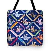 Origami Quilt Wall Art Prints Tote Bag
