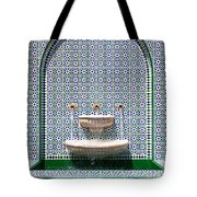 Ornate Fountain - Oman Tote Bag