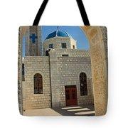 Orthodox Church Entrance Tote Bag
