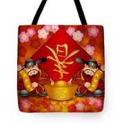 Pair Chinese Money God Banner Welcoming Spring New Year Tote Bag