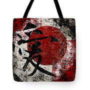 Peace Love And Hope #1 Tote Bag