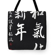Peaceful New Year's Wishes Tote Bag