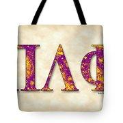 Pi Lambda Phi - Parchment Tote Bag