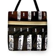 Plain Orientale Pop Art Tote Bag