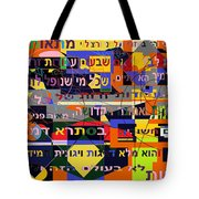 Prayer To Be Saved From The Lust Of Money 1 Tote Bag